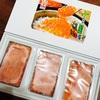 【寿都町】山下水産の、とろ旨いくら昆布醤油漬。とろーり、ウマーベラス!【ふるさと納税】