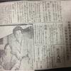 長谷川利行 矢野文夫著 1974年5月30日発行 株式会社美術出版社版より抜粋 熊谷登久平