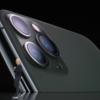 iPhone 11 Pro/11 Pro Max発表!!プロ向けのすごい機能たち
