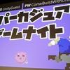【勉強会レポ】: ハイパーカジュアルゲームナイト