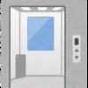 エレベーターで悪夢再び