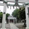 江戸川区平井の天祖神社に参拝する