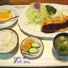 【神奈川県のお店紹介】 西食亭