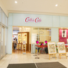 Cath's Cafe(キャス・カフェ)@辻堂湘南テラスモールはキャスキッドソン雑貨がかわいらしく、明るい店内が気持ちいい♪