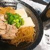 【良い肉の日】肉豆腐【ご飯が進む!】