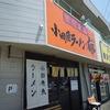 今日のランチは小田原ラーメン郁!小田原系のわんたんはやっぱり絶品です。