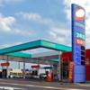 2020年3月末よりコスモ石油でdポイント適用開始で、最大ガソリンが9.0%引き!