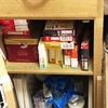 食品ストックは何個あればいい?食器棚から山ほど出てきた物とは