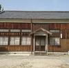 岩国高校記念館 (旧制岩国中学校)