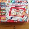 ☆「おえかきアーティスト」は多彩なモードで遊んで学べる、優秀お絵かきおもちゃ☆