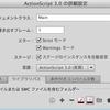 ANEを使ってAIRアプリ単体でArduinoと通信する
