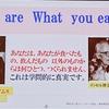 本気で治す!アトピーチェックシート(食習慣編)
