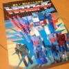 ケイブンシャ「戦え!超ロボット生命体トランスフォーマー大集合」