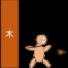 第5回ラジオ「武田信玄はセミ採りから生き方を学んでいた?」