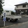 桑名市長島町の駐車場サイン