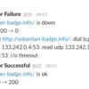 zatsu_monitorという雑な監視ツールを作った