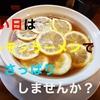"""【仙台市で話題のラーメン屋さん】暑い夏に是非食べて欲しい。インパクト大盛り級『中華そば 一休』さんの""""レモン中華そば"""""""