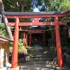 :御朱印:ここは何処だ?  度々訪問する有名神社、今回は元々の社と一の鳥居から歩んでみたのだ
