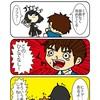 動物漫画:No.14 ひとでなし