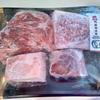 抽選でお肉のセットが当たったよ。