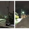 7年ぶりの120cm超えの積雪