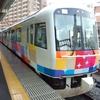 鉄道アーカイブ 485系(その2:きらきら✨うえつ)【新潟】