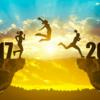 【謹賀新年:抱負】2018年のやること・やらないことリスト
