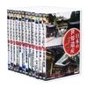 日本の世界遺産 全12巻セット [DVD] 高価買取いたします!
