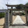 【柏村稲荷神社】(かしむらいなりじんじゃ)大阪府八尾市