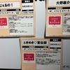 6/24 ときめき宣伝部チケットお渡し会 渋谷HMV&BOOKS TOKYO