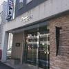 トトリ 本店 / 札幌市中央区南5条西7丁目