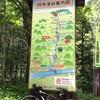 阿寺渓谷へ自転車で