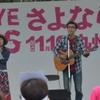 さよなら原発11・10九州沖縄集会