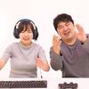 愛知県は7月30日くらいから真夏ぽい余談話と今週の活動記録