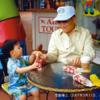 太田朝久講師の問題動画(「新復帰原理」独り娘のみ言は真理である)を「検証する」!
