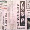 日本は本当に『個人が稼げる時代』へ向かってるのか?