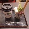 「お~いお茶」の伊藤園が経営する和カフェ 茶寮伊藤園:東京上野松坂屋