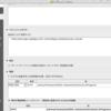 QGIS3でGDALの処理をしようとしたら、コマンドが見つからなかった話(Mac版)