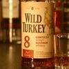 『ワイルドターキー』アイゼンハワー大統領も愛飲した、アメリカを代表するウィスキー。