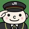 JR東日本Chat Botが優秀すぎる!!