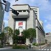 東京証券取引所の建物を見た人80%の感想は?