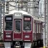 今日の阪急、何系?★①275…20200915