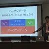 第7回プロデュース研究講座「イノベーションを加速するプロデューサー」報告