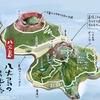 硫黄沼(東京都八丈島)