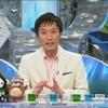 オリンピック番組には「偽麿」が登場しているが、ニュースでおなじみ「麿」はこの4月から札幌に異動になるらしいとか。