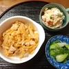 鶏とキャベツの時短トマト煮とチンゲン菜ナムル