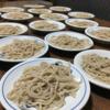 【食べすぎにすこぶる注意】兵庫県での日帰りブレジャーには「出石そば」が最強コンテンツだと思う。