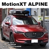 THULE MotionXT ALPINE Black x マツダCX-8取付事例