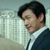 映画「インサイダーズ/内部者たち(2015)」感想|アルバトロス!じゃねえよ