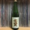 【お酒/日本酒】七賢 純米吟醸 天鵞絨(ビロード)の味